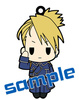 фотография D4 Fullmetal Alchemist Rubber Strap Collection Vol.1: Riza Hawkeye