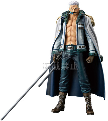главная фотография The Grandline Men DXF Figure vol.16 Smoker