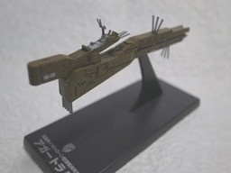главная фотография 1/12000 scale Fleet file Collection: Airgetlám
