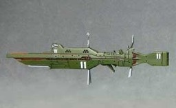 главная фотография 1/12000 scale Fleet file Collection: Leonidas II