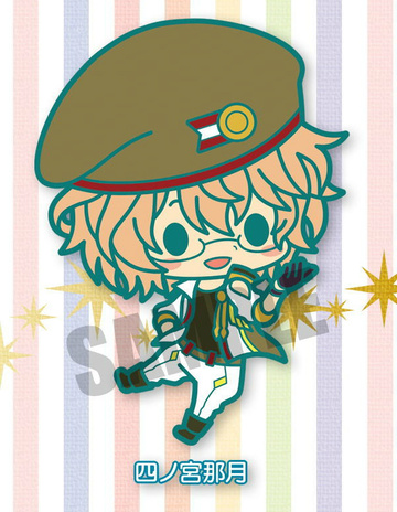 главная фотография Rubber Strap Collection Uta no Prince-sama: Maji Love 2000%: Shinomiya Natsuki