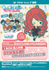 фотография Rubber Strap Collection Uta no Prince-sama: Maji Love 2000%: Shinomiya Natsuki