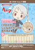 фотография -es series nino- Hetalia Axis Powers Gel Charm Collection: France