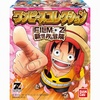 фотография One Piece Collection Film Z Adventure in the New World: Nami & Chopper