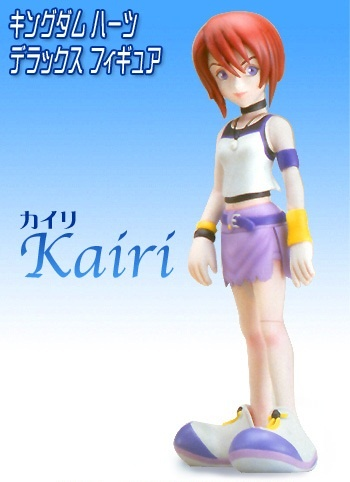 главная фотография Kingdom Hearts Soft Figure DX 3 Pack Set: Kairi