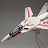 Macross Variable Fighters Collection #1: VF-1J Fighter mode Ver.