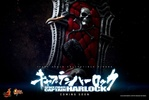 фотография Movie Masterpiece Captain Harlock With Throne of Arcadia