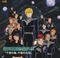 Legend of the Galactic Heroes: A Hundred Billion Stars, A Hundred Billion Lights