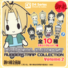 фотография D4 Fullmetal Alchemist Rubber Strap Collection Vol.2: Scar