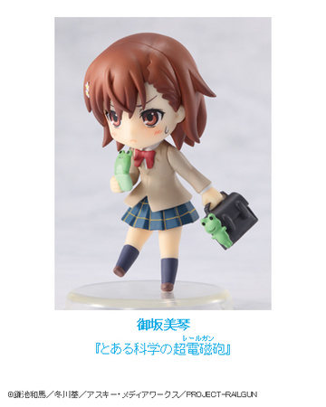 главная фотография Dengeki Heronies Figure Collection 2.5: Misaka Mikoto