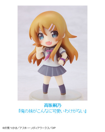 главная фотография Dengeki Heronies Figure Collection 2.5: Kirino Kousaka