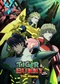 Tiger & Bunny Movie: The Rising