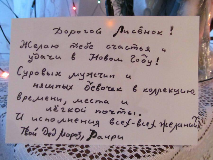 Большая открытка спасибо за подарок