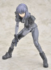 фотография Gutto-kuru Figure Collection 52 Kusanagi Motoko