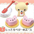 Rilakkuma Homemade Cooking: Berry Mousse
