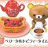 Rilakkuma Homemade Cooking: Berry Tart Tea Time
