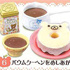 Rilakkuma Homemade Cooking: Roll Cake