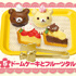 Rilakkuma Funwari Cake Shop: Dome Cake and Fruit Tart