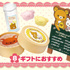 Rilakkuma Funwari Cake Shop: A Perfect Gift