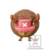 фотография One Piece World Collectable Figure ~Zoo~ vol.4: Tony Tony Chopper Guard Point Ver.