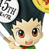 J-Stars 45th Anniversary Swing Kouhen: Gon Freecss