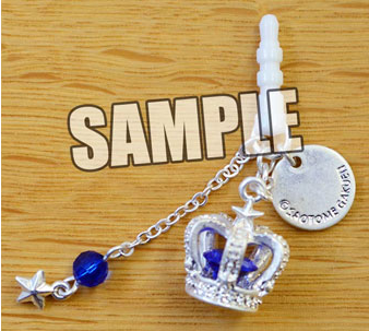 главная фотография Uta no Prince-sama Crown Earphone Jack: Masato Hijirikawa White Ver.