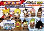 фотография One Piece Rubber Strap Collection Barrel Colle vol.4 ~Collie Barrel Colosseum~: Gladiator Lucy