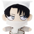 Attack on Titan Chimi Chara Plushie Cleaning Levi