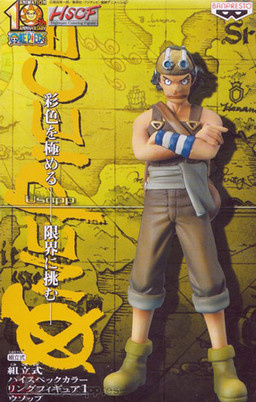 главная фотография One Piece High Spec Coloring Figure Vol.1: Usopp