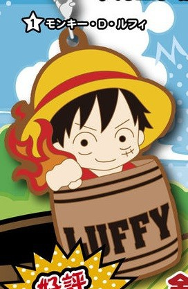 главная фотография One Piece Rubber Strap Collection Barrel Colle vol.6 Memory of Fusha Village: Monkey D. Luffy