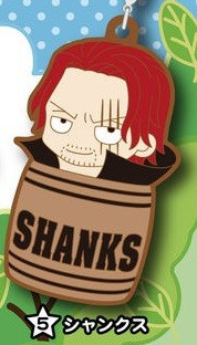 главная фотография One Piece Rubber Strap Collection Barrel Colle vol.6 Memory of Fusha Village: Shanks