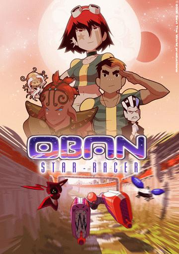 Space galleon 14cban star-racers wiki fandom powered by wikia oban revenge