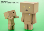 фотография Danboard Mini plastic kit