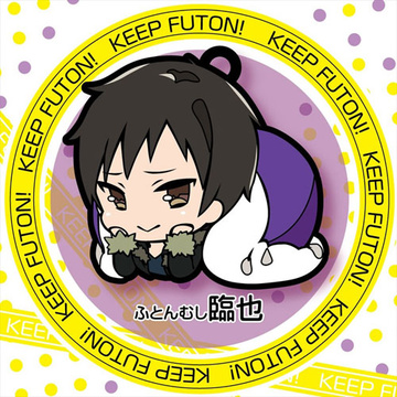 главная фотография Eformed Futonmushi Rubber Clip Collection Durarara!! x2: Orihara Izaya