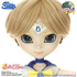 Pullip Sailor Uranus Limited ver.