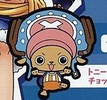 фотография One Piece Capsule Rubber Mascot: Tony Tony Chopper