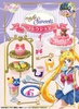 фотография Sailor Moon Crystal Cafe Sweets Collection: Futari no Romance Cake