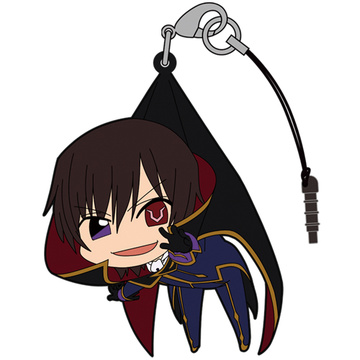главная фотография Code Geass Tsumamare Pinched Strap: Lelouch Lamperouge