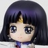 Sailor Moon Ochatomo Series: Cosmic Heart Cafe: Sailor Saturn