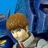 Sunrise Imagination Figure 2 ~Legend of G~: Amuro Ray