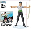 фотография One Piece Dramatic Showcase ~7th Season~ vol.1: Roronoa Zoro
