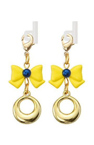 главная фотография Sailor Moon Earphone Charm 2: Sailor Uranus