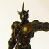 Collect 600 GUYVER THE BIOBOOSTED ARMOR TRADING FIGURE #2: Guyver III Mega-smasher Ver.