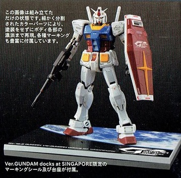 главная фотография RG RX-78-2 Gundam Ver. GUNDAM docks at SINGAPORE