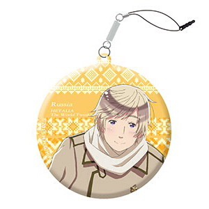 главная фотография Hetalia The World Twinkle Mobile Cleaner: Russia