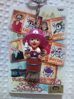 главная фотография One Piece Keychain Tony Tony Chopper