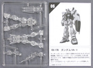 фотография Mobile Suit Gundam Mini Kit Collection: RX-178 Gundam Mk-II Clear Ver.