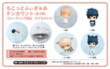 фотография Chikotto Figure Ten Count: Kurose Riku Neko Ver.