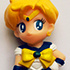 Bishoujo Senshi Sailor Moon S Sailor Swing 1: Sailor Uranus