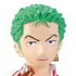 One Piece Collection Sneaking In! Impel Down!! (FC13): Roronoa Zoro